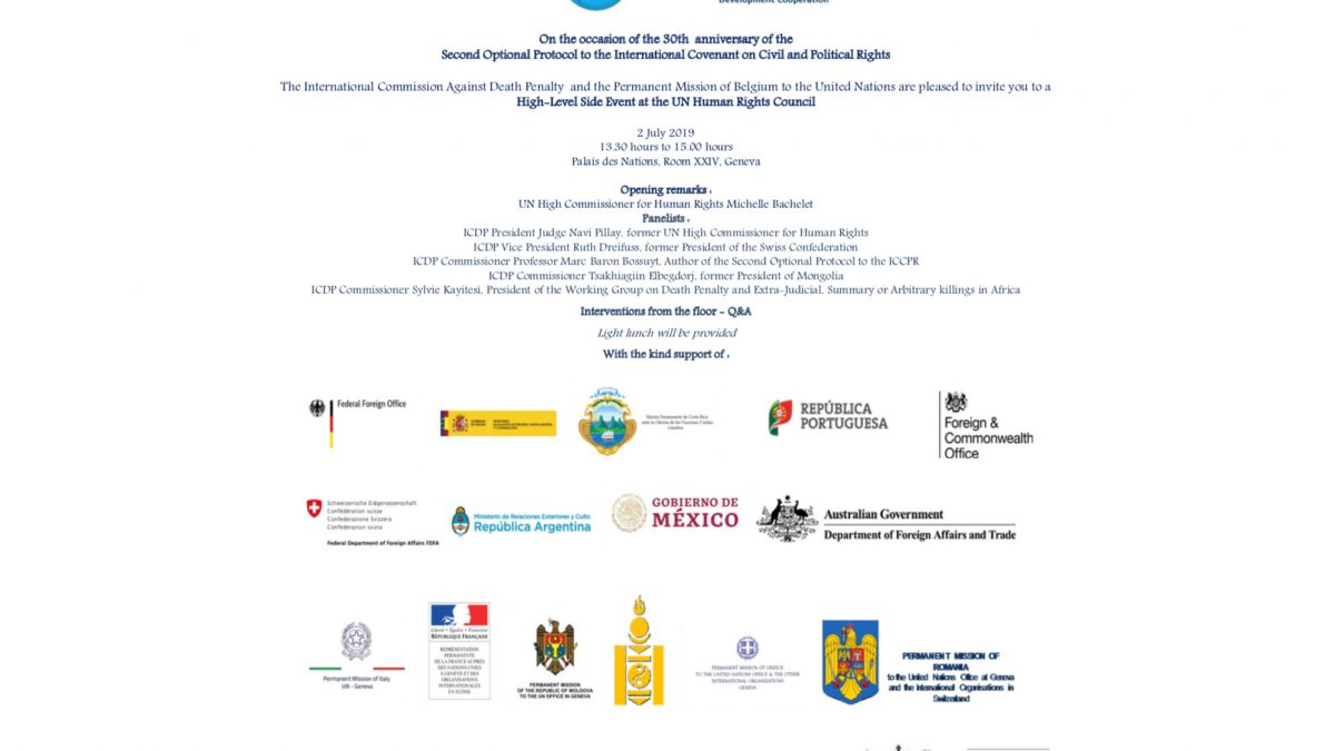 ICDP invitation Side Event 2019